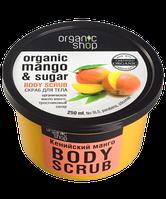 Organic Shop Скраб для тела Кенийский манго 250мл, купить, цена, отзывы, интернет-магазин