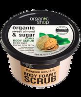Organic Shop Пенный скраб для тела Сладкий миндаль 250мл, купить, цена, отзывы, интернет-магазин
