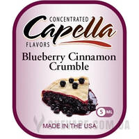 Ароматизатор Capella Blueberry Cinnamon Crumble (Черничный пирог) 5 мл.