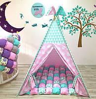 Вигвам бонбон розовый для девочки Совы. Шалаш. Игровой домик. Детская палатка
