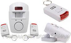 Сенсорная сигнализация с датчиком движения Alarm, фото 3