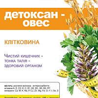Детоксан — Овес (Клетчатка), купить, цена, отзывы, интернет-магазин