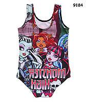 Купальник Monster High для девочки. 5-6;  7-8;  9-10 лет