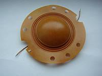 мембрана (капрон) для рупора, колокола 10-12.5w