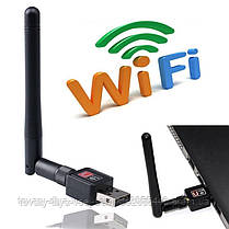 Скоростной USB WIFI 150M 802.11n мини Wi-fi адаптер с антенной в Упаковке и Диск, фото 3