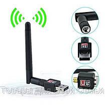 Скоростной USB WIFI 150M 802.11n мини Wi-fi адаптер с антенной в Упаковке и Диск, фото 2