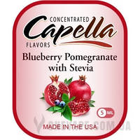 Ароматизатор Capella Blueberry Pomegranate with Stevia (Сладкая Черника с Гранатом) 5 мл.
