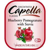 Ароматизатор Capella Blueberry Pomegranate with Stevia (Сладкая Черника с Гранатом) 10 мл.
