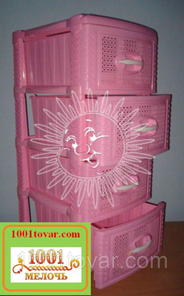 """Комод пластиковый """"Консенсус"""", розовый"""