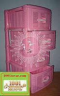 """Комод пластиковый """"Консенсус"""", розовый, фото 1"""