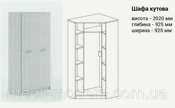 """Система """"Кросслайн"""" Шкаф угловой"""