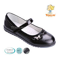 Туфли для школы 32-37 рр. Tom.m
