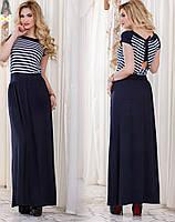 Женское длинное платье темно синего цвета в полоску. Состав турецкая вискоза. Размер 42-48. DG д996.3