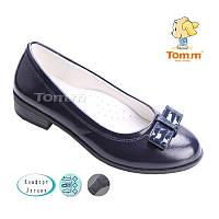 Туфли для школы 33-38 рр.Tom.m