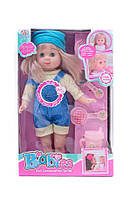 Кукла пупс интерактивный Беби Борн Baby Born аналог Zapf Creatio NEW302B/NEW302C Киев