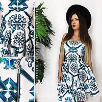 Модное женское платье с пышной юбкой