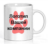 Печать логотипа компании на белых  чашках