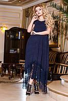 Женское длинное платье с кружевом внизу. Материал вискоза + гипюровое кружево. Размер 42-52
