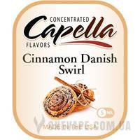 Ароматизатор Capella Cinnamon Danish Swirl (Булочка с корицей)