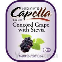 Ароматизатор Capella Concord Grape with Stevia (Виноград с Stevia) 5 мл.
