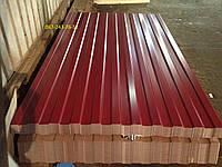 Профнастил вишневый  1.5м*0.95м-90грн/лист