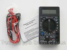 Цифровой мультиметр DT-830B тестер , фото 3