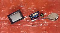 Prestigio Wize PX3 PSP3528 DUO динамик+микрофон+вибро ОРИГИНАЛ Б/У