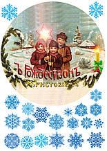 Вафельная картинка Новый год 39