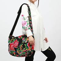 Купить женскую сумку-мешок