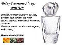 Пафумна вода Amour (30мл)