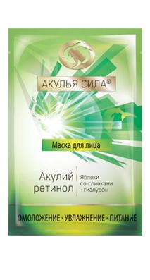 Акулий ретинол. Яблоки со сливками. - Online shop 2ZIK. в Киеве