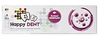 Happy Dent Зубная паста с Активными Минералами 40г., купить, цена, отзывы, интернет-магазин