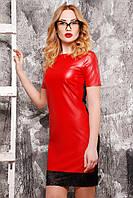 """Женское платье """"Шик"""" PL-1297A"""