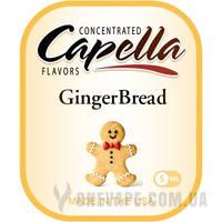Ароматизатор Capella GingerBread (Имбирный Пряник) 5 мл.