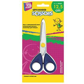 Ножницы Cool for school CF49460 12,5 см детские для левши