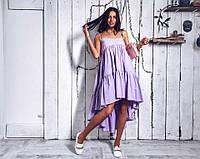 Нереально красивое и нежное платье со шлейфом. Ткань: поплин(хлопок). Размер: универсальный смл.