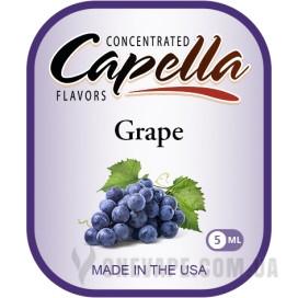Ароматизатор Capella Grape (Виноград)