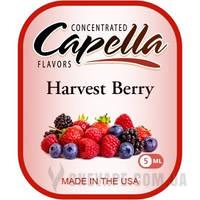 Ароматизатор Capella Harvest Berry (Лесные ягоды) 5 мл.
