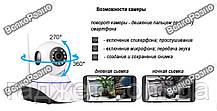 WI-FI IP камера и сигнализация  KERUI IPC-Z05 2 в 1 устройстве камера и сигнализация, фото 3