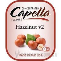 Ароматизатор Capella Hazelnut v2 (Лесной Орех)