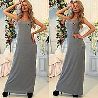 Женский длинный сарафан серого цвета с карманами. Ткань: вискоза. Размер: 42-46.