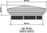 Декоративные элементы Крышка столба забора арт.051