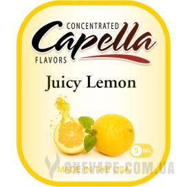Ароматизатор Capella Juicy Lemon (Сочный Лимон)