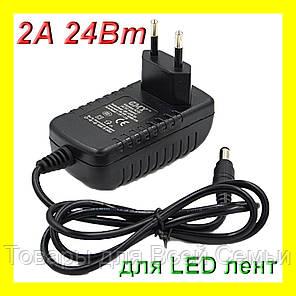 Блок питания 12V 2A 24Вт для LED лент, фото 2