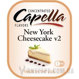 Ароматизатор Capella New York Cheesecake v2 (Чизкейк)