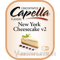 Ароматизатор Capella New York Cheesecake v2 (Чизкейк) 5 мл.
