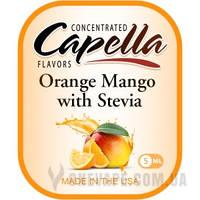 Ароматизатор Capella Orange Mango with Stevia (Апельсин, манго и стевия)