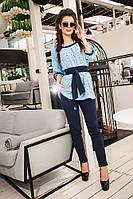 Женский стильный костюм-двойка брюки+кофта с пояском. Ткань: костюмка, софт. Размер:  42,44,46,48,50,52.