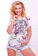 """Женская футболка """"Air"""" FB-1346C"""