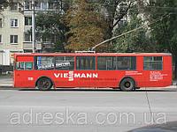 Реклама на троллейбусах, фото 1